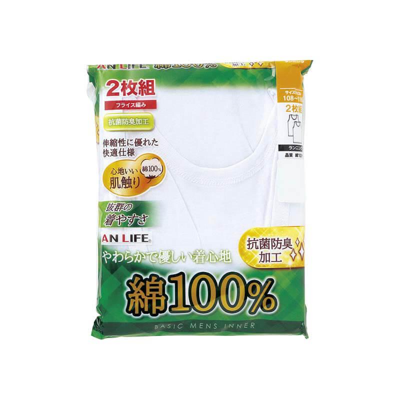 〈AN LIFE〉V首サーフシャツ(ストレッチ素材)